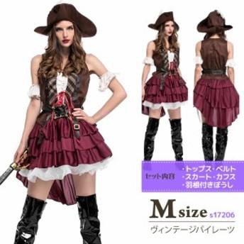 コスプレ 仮装  即納  ヴィンテージ パイレーツ 海賊 レザーベスト 帽子付き 衣装 ミニスカート(S17206)