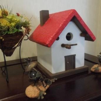 耐久性◎ 祖父の可愛い手作りバードハウス プレゼント、お庭の装飾にも!