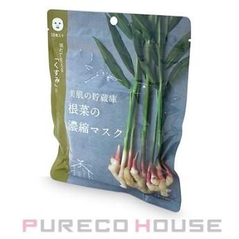 アットコスメ ニッポン 美肌の貯蔵庫 根菜の濃縮マスク 土佐一しょうが【メール便は使えません】