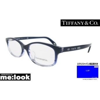 TIFFANY&CO ティファニー ミラリ正規品 レディース 眼鏡 メガネ フレーム TF2164D-8248-53 ハバナブルー