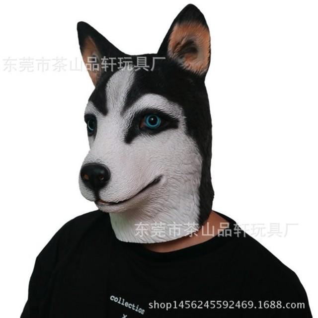 マスク ハスキー犬 犬 被り物 ハロウィン コスプレ 変装 仮装 コスチューム パーティー イベント 子供 かっこいい おもしろい