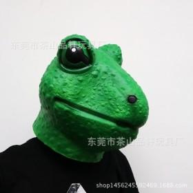 コスプレ マスク カエル アマガエル ハロウィン パーティー イベント 大人 子供 変装 仮装 コスチューム おもしろい