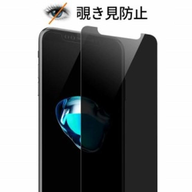 7cf0f104db iphone X XS/Max/XR/7/8/6/6S/6 6S plus/7 8 Plus選択 アイフォン 強化 ...