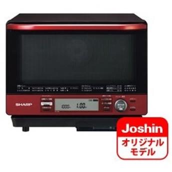 シャープ スチームオーブンレンジ 31L レッド系 SHARP 過熱水蒸気オーブンレンジ RE-V100AのJoshinオリジナルモデル RE-J200B-R 返品種別A