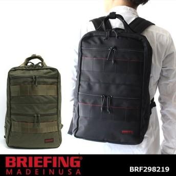 最大43%還元! ブリーフィング リュック SQパック バックパック BRIEFING SQ PACK BACKPACK BRF298219 Made in USA アメリカ製
