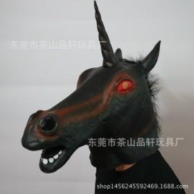 コスプレ マスク ユニコーン 一角獣 ハロウィン パーティー イベント 被り物 動物 アニマル 変装 仮装 衣装 おもしろい
