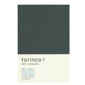 2019年版 torinco1(ネイビーブルー) 手帳 2019年1月始まり B6変型判 ネイビーブルー No.551