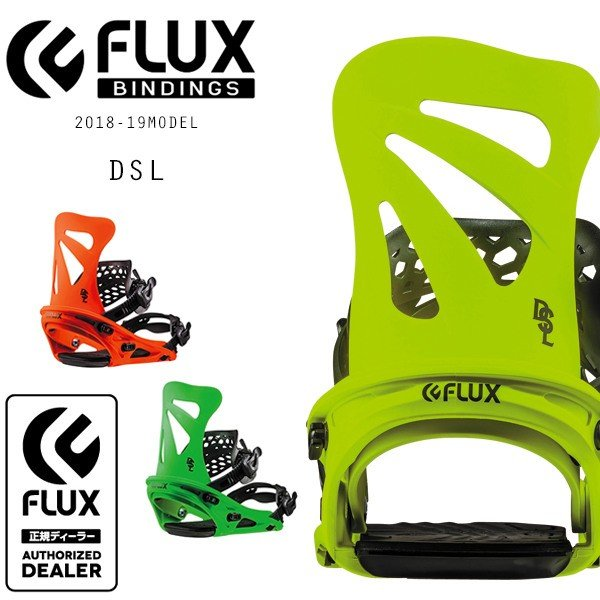 スノーボード バインディング ビンディング FLUX フラックス 型