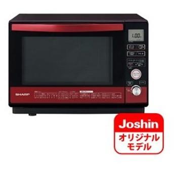 シャープ 簡易スチームオーブンレンジ 23L レッド系 SHARP 過熱水蒸気オーブンレンジ RE-V80BのJoshinオリジナルモデル RE-V85BJ-R 返品種別A