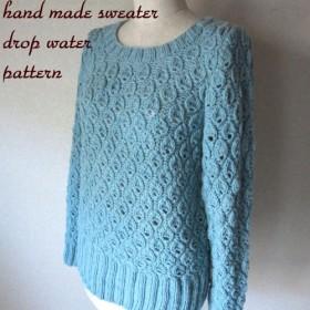 ラムウール*しずく模様のセーター メランジ糸