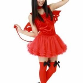 仮装 ハロウィン 悪魔 デビル レディース 赤 レッド コスプレ コスチューム 衣装 パーティー イ