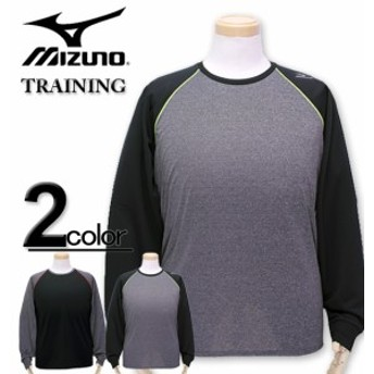 大きいサイズ MIZUNO ミズノ 切り替え ドライTシャツ 長袖 3L 4L 5L 6L/RW-K2JA8B41