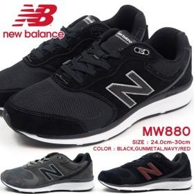 ウォーキングシューズ メンズ ニューバランス new balance MW880 BK4 GR4 NV4 NY4