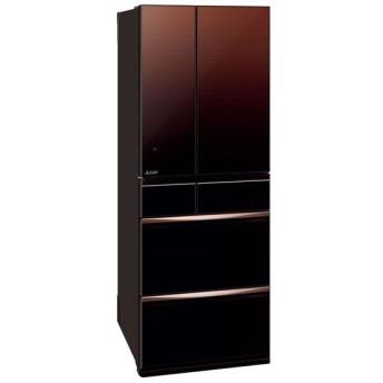 MITSUBISHI MR-MX57D-ZT グラデーションブラウン 置けるスマート大容量 MXシリーズ [冷蔵庫 (572L・フレンチドア)] 冷蔵庫/冷凍庫