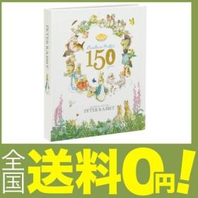 SEKISEI アルバム ポケット ピーターラビット ポストカードホルダー リース KG 21~50枚 キャラクター PT-5125