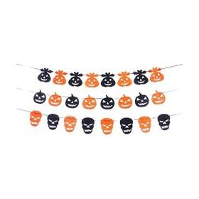 ハロウィン ガーランド 壁 飾り 吊り下げ 幽霊/かぼちゃ/頭蓋骨 ハロウィン飾り ハロウィーン小道具 3点セット