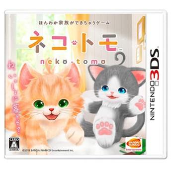 任天堂ネコ・トモ【3DS】CTRPBNFJ