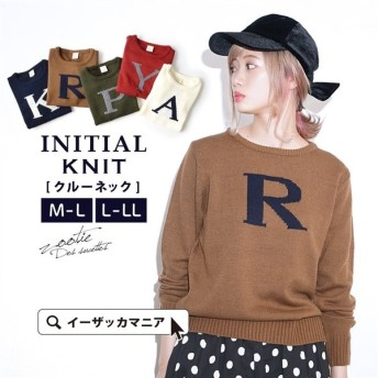 ニット レディース 長袖 セーター ゆったり ロゴ 薄手 トップス 新作 イニシャル
