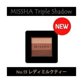 [Missha] ミシャ トリプルアイシャドウ 2017 秋冬 NEW COLOR 4色 (#13 Lady Milktea) [並行輸入品]