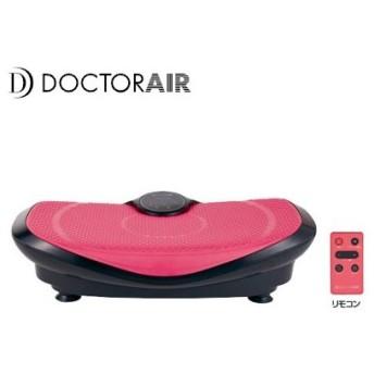 ドクターエア 3Dスーパーブレード スマート fitness SB-003PK ピンク ドリームファクトリー
