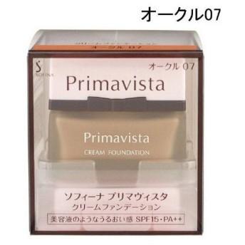 花王 SOFINA Primavista(ソフィーナ プリマヴィスタ) クリームファンデーション オークル07 SPF15 PA++ 30g