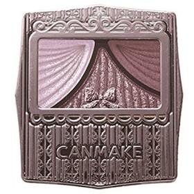 CANMAKE キャンメイク ジューシーピュアアイズ10 ナイトラベンダー (ゆうパケット配送対象)
