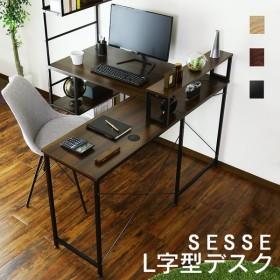 デスク おしゃれ 収納 棚 ワークデスク パソコンデスク オフィスデスク oaデスク 書斎 デスク パソコン セス