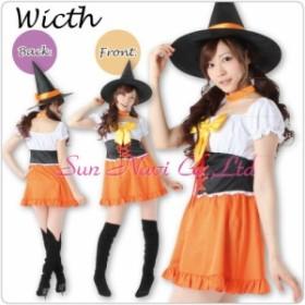 仮装 ハロウィン 魔女 オレンジ コスプレ コスチューム 衣装 レディース パーティー イベント