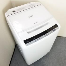 アウトレット 訳有B級品8.0kg 全自動洗濯機 ビートウォッシュ 日立 BW-V80C 2018年製造 簡易乾燥機能 中古