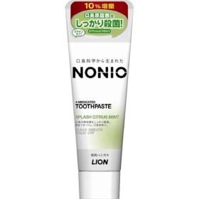 ライオン NONIO ハミガキ スプラッシュシトラスミント 10%増量 143g (医薬部外品)