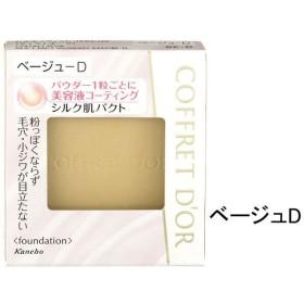 COFFRET DOR(コフレドール) シルキィフィット パクトUV(モイストキープ) ベージュD 9.5g SPF21・PA++ Kanebo(カネボウ)