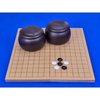 連珠セット 新桂5号折連珠盤セット(プラ碁石椿とブロー碁笥)
