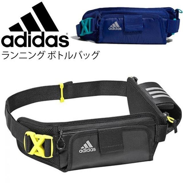 f64f0258711ed3 ウエストバッグ メンズ レディース/アディダス adidas ランニング ボトルバッグ ボトルポーチ ウエストポーチ ランニング ジョギング