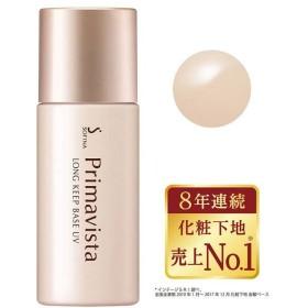 プリマヴィスタ皮脂くずれ防止下地UV SPF20 PA++ I5MmU4MzAx