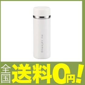 パール金属 水筒 300ml 直飲み ステンレス カフェ マグ スリム ホワイト コンパクト HB-1416