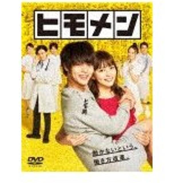 ヒモメン DVD-BOX/窪田正孝,川口春奈[DVD]【返品種別A】