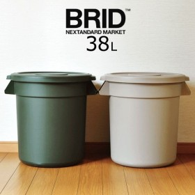 ゴミ箱 おしゃれ キッチン 45Lのゴミ袋が使える 屋外 分別 オーガナイズ ラウンド型 38L