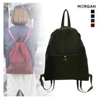 MORGAN/モルガン MOD03 絞り型リュック ナップサック (カーキ)