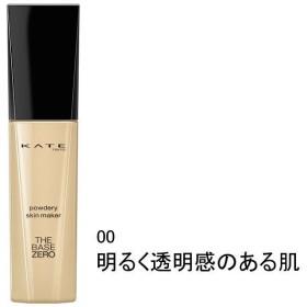 KATE(ケイト) パウダリースキンメイカー 00(明るく透明感のある肌) 30mL SPF10・PA++ ブラシ付き Kanebo(カネボウ)