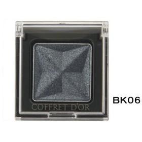 COFFRET DOR(コフレドール) アイカラー BK-06 Kanebo(カネボウ)