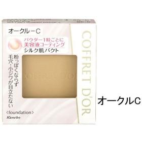 COFFRET DOR(コフレドール) シルキィフィット パクトUV(モイストキープ) OCC 9.5g SPF21・PA++ Kanebo(カネボウ)