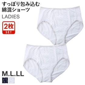 【メール便(6)】 すっぽり包み込む 綿混 ショーツ 2枚セット 星柄