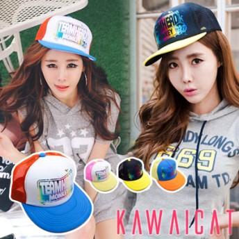 帽子全般 - KawaiCat 【ha8625】バックメッシュデザインになっていて夏でも着用しやすいカラフルな配色のキャップ