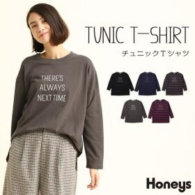 チュニック 長袖  tシャツ レディース ロンT Honeys ハニーズ チュニックTシャツ SALE セール 通常980円