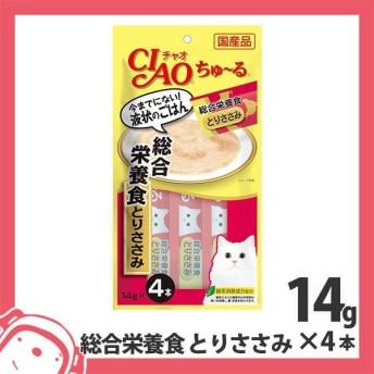 チャオ ちゅーる 総合栄養食 とりささみ ( 14g4本入 )/ ちゅ〜る
