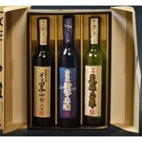 姫泉酒造 原酒三趣セット(麦焼酎、芋焼酎、そば焼酎) 500ml/3本.snb お届けまで8日ほどかかります