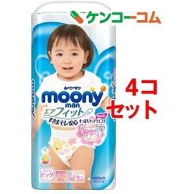 ムーニーマンエアフィット パンツ 女の子用 ( ビッグサイズ38枚入4コセット )/ ムーニーマン