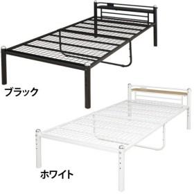 ベッド シングル おしゃれ 新生活 宮付 コンセント付き パイプベッド シングルベッド 寝具 一人暮らし 新生活  LXESB-01 (D)