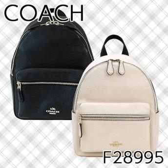 【P12倍】コーチ リュックサック バッグパック レディース COACH F28995 アウトレット 冬 ホワイトデー