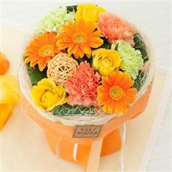 【最速で翌日配送対応】花束「スタンドブーケ=Orange=」